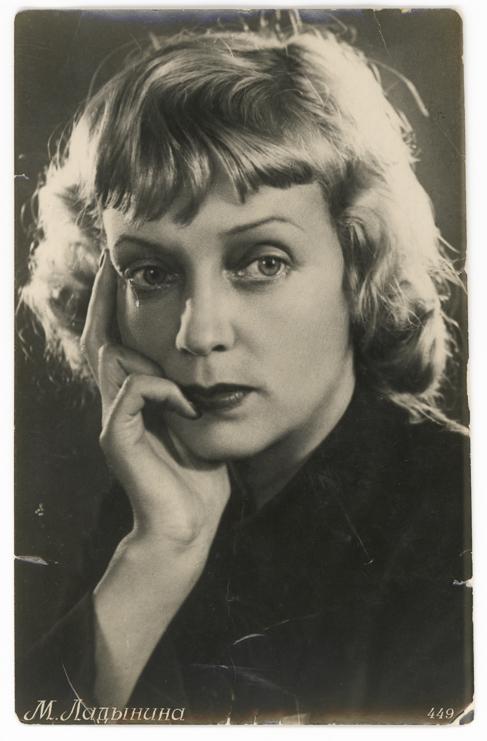 1954, M. Lady Nina, USSR